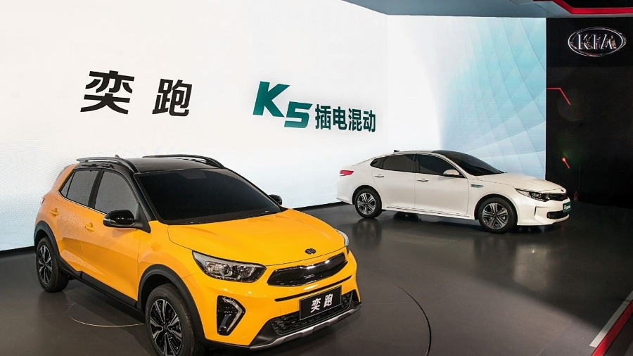 KIA Motors Reveals Models for Chinese Market at 2018 Beijing Motor Show
