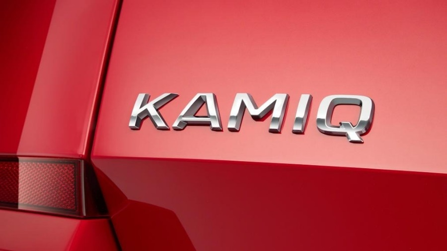 The ŠKODA KAMIQ Revealed
